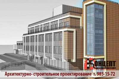 arhitekturnostroitelnoeproektirovanie1_400