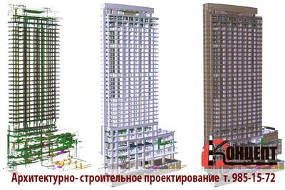 arhitekturnostroitelnoeproektirovanie2_400