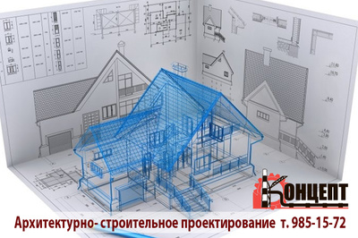 arhitekturnostroitelnoeproektirovanie4_400_01
