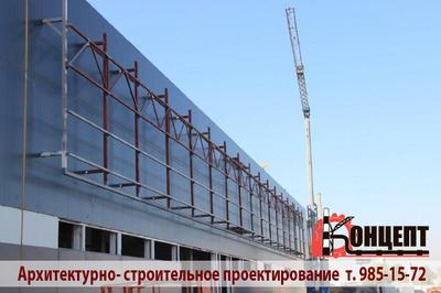 arhitekturnostroitelnoeproektirovanie_400_01