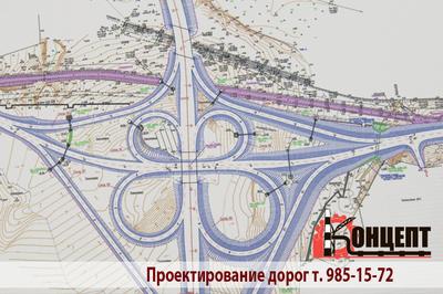 proektirovanie_dorog6_400_01