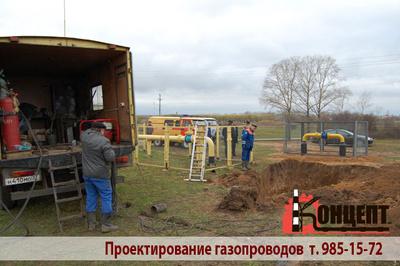 proektirovanie_gazoprovoda1_400