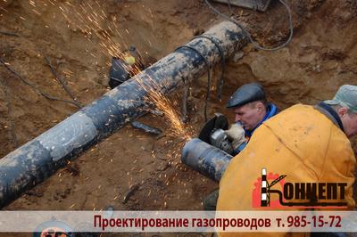 proektirovanie_gazoprovoda2_400