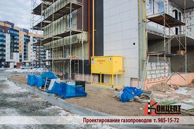 proektirovanie_gazoprovoda5_400