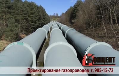 proektirovanie_gazoprovoda7_400