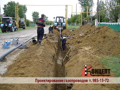 proektirovanie_gazoprovoda9_400