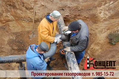proektirovanie_gazoprovoda_400